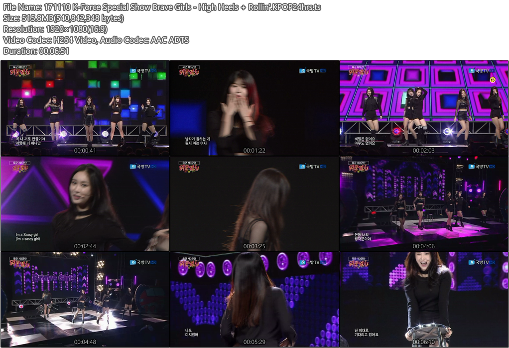 171110 K-Force Special Show Brave Girls - High Heels + Rollin'.KPOP24hrs.ts.png