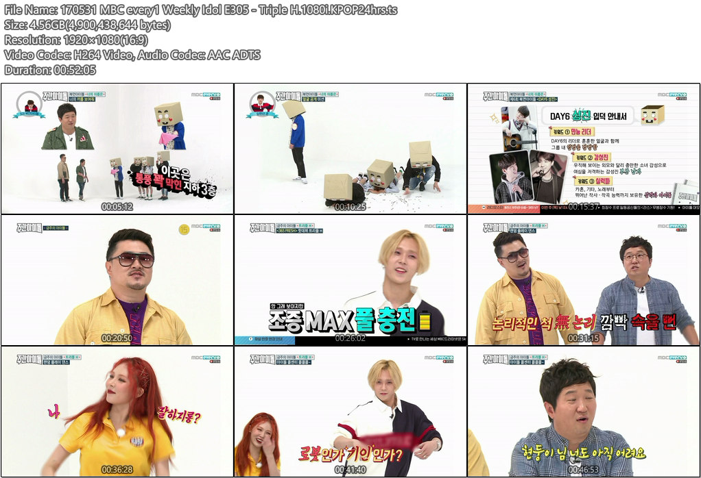 170531 MBC every1 Weekly Idol E305 - Triple H.1080i.KPOP24hrs.ts.png