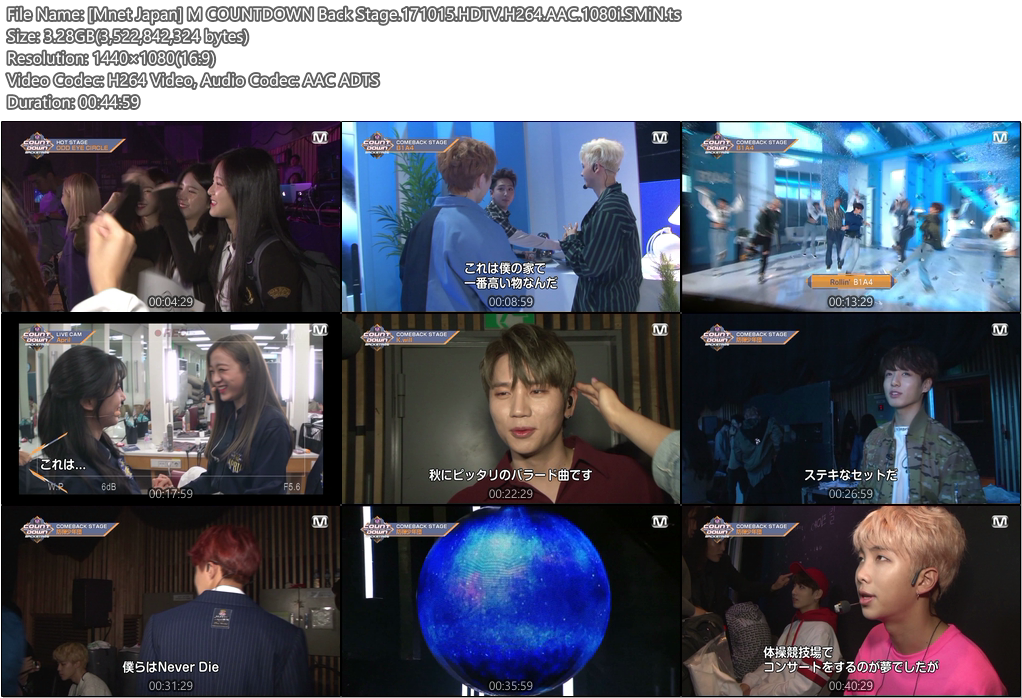 [Mnet Japan] M COUNTDOWN Back Stage.171015.HDTV.H264.AAC.1080i.SMiN.ts.png